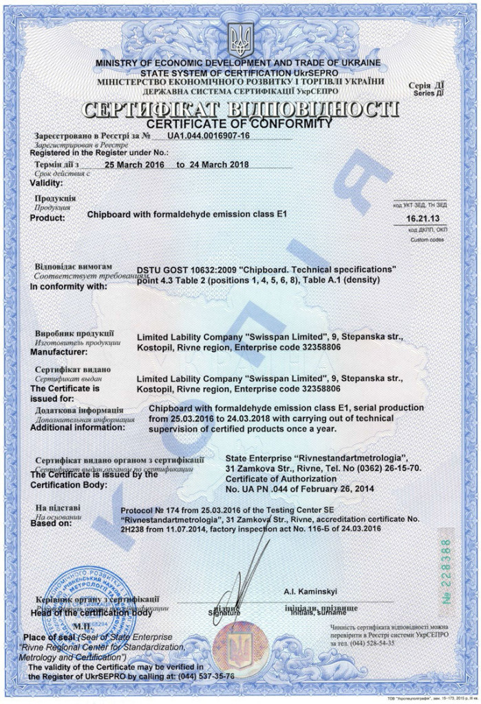 SbS_13_eng_CertificateOfConformity(Chipboard)_25.03.16-24.03